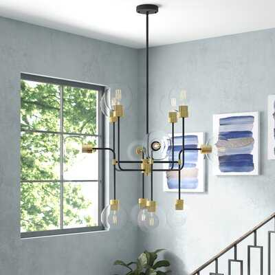 Marisha 12-Light Sputnik Modern Linear Chandelier - Wayfair