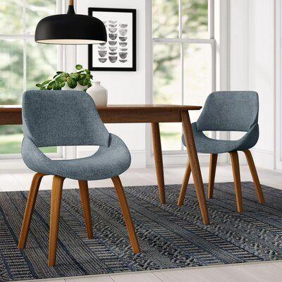 Arno Upholstered Side Chair