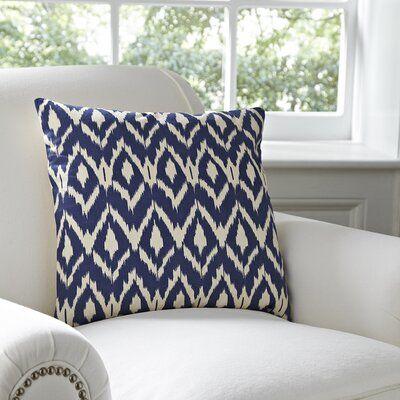 Tara Pillow Cover