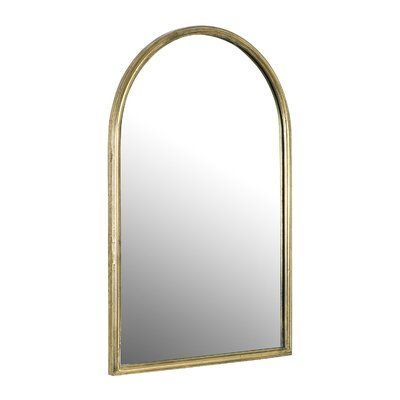 Arched Beveled Accent Mirror