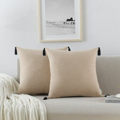 Square Pillow Cover & Insert